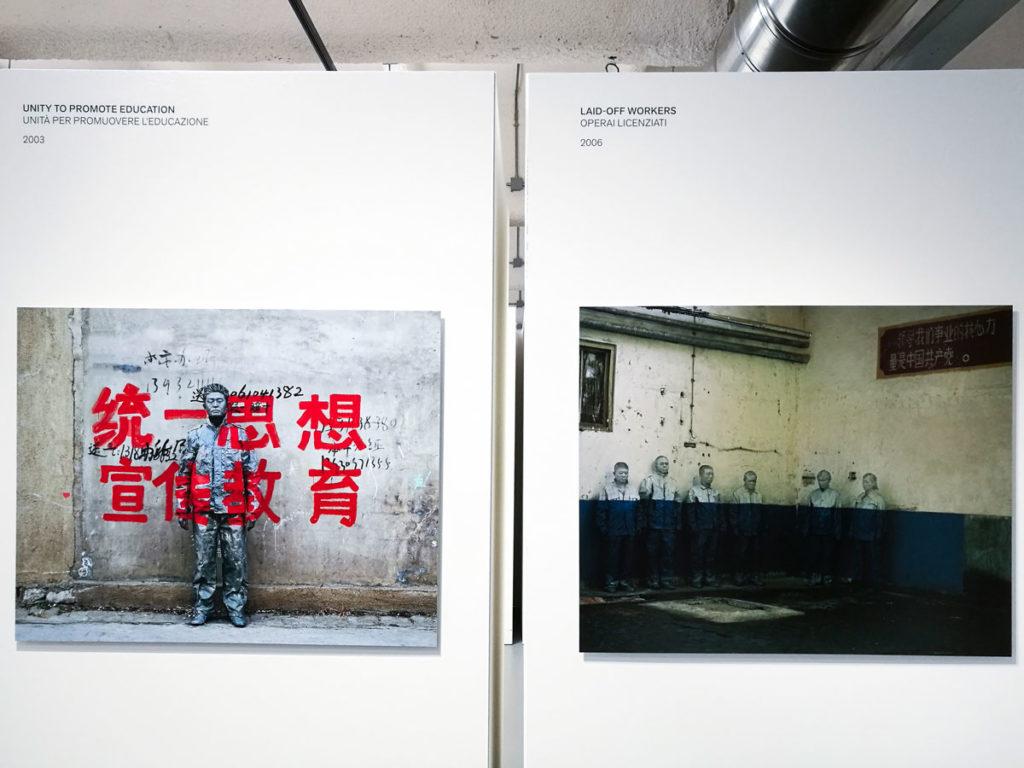 Unita per promuovere educazione 2003 e operai licenziati 2006 - Nascondersi in Cina