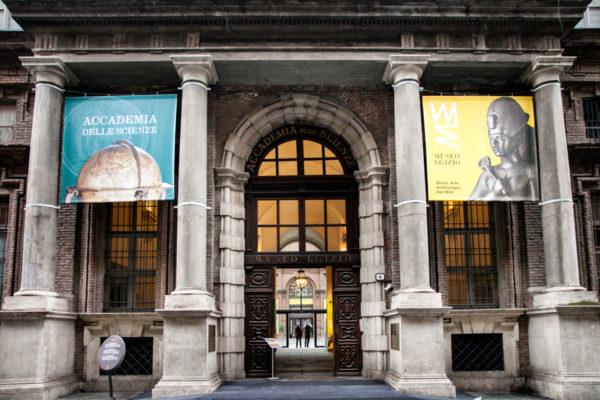 Ingresso al Museo Egizio di Torino