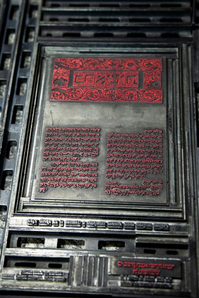 Matrice con testi in arabo dentro al museo della stampa