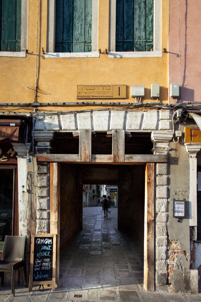 Ingresso al ghetto ebraico di Venezia